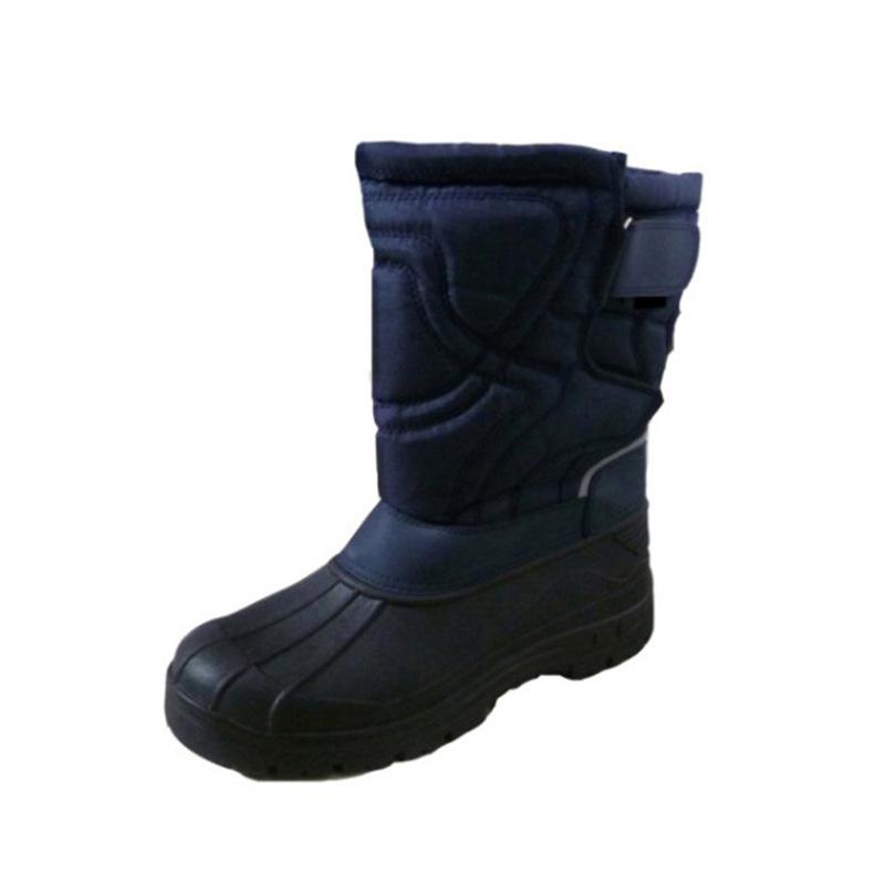 SAFEMAN C3303蓝色高帮低温防护靴 防寒冷库专用靴