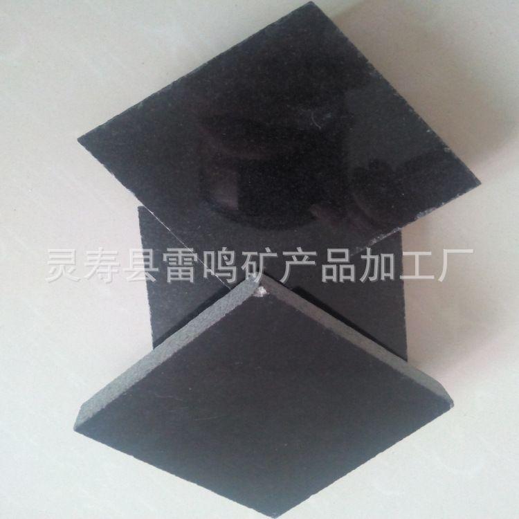 雷鸣供应电气石板 电气石负离子板 汗蒸房专用远红外能量板
