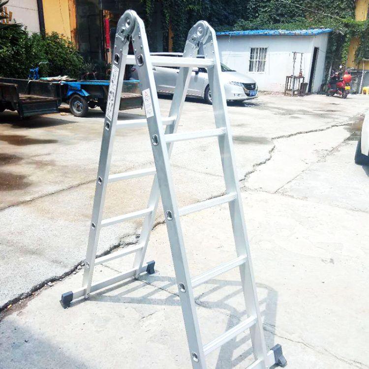 铝合金关节梯 便携式可折叠窄版人字梯 多功能五步家用梯子