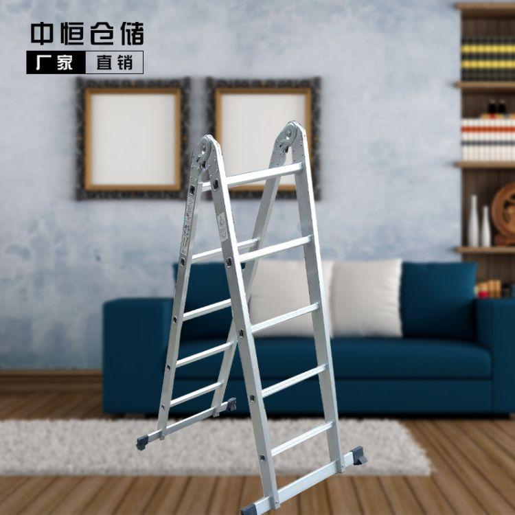 铝合金关节梯 便携式可折叠窄版人字梯 双侧多功能五步家用梯子
