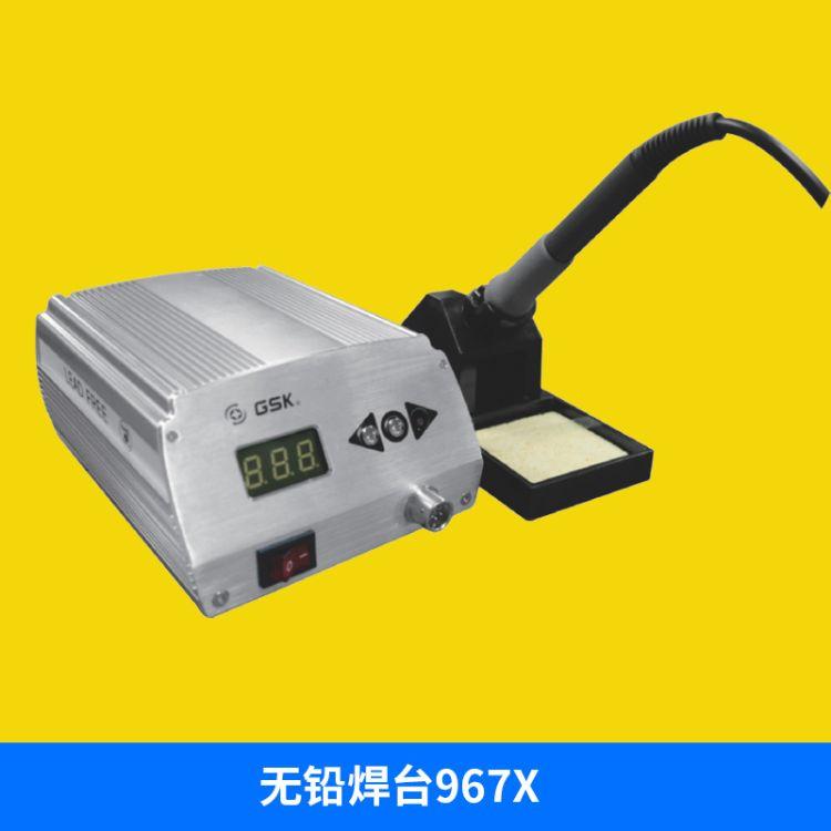 GSK高电200W数显焊台涡流大功率高温焊台智能环保恒温电焊台批发