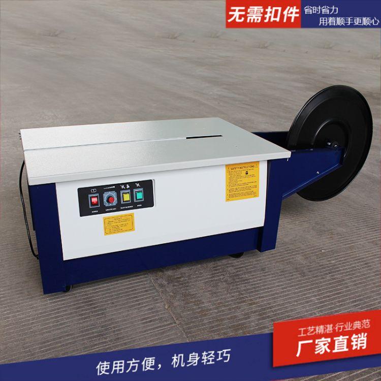 国劲自动化厂家直销半自动打包机纸箱捆扎机 PP带打包机 捆包带打带机