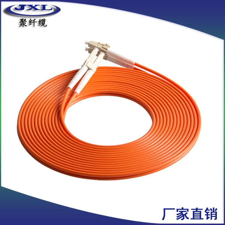 多模双芯LC-LC 原装正品 金克 光纤跳线 标准电信级光纤线