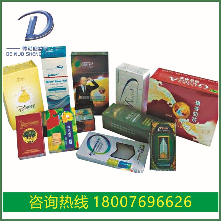 厂家直销BOPP烟膜 BOPP香烟膜 三维包装机膜 化妆品包装膜带拉丝