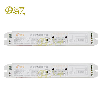 达亨 T8阻容灯管应急电源 工程消防灯具应急装置 带3C新国标证书