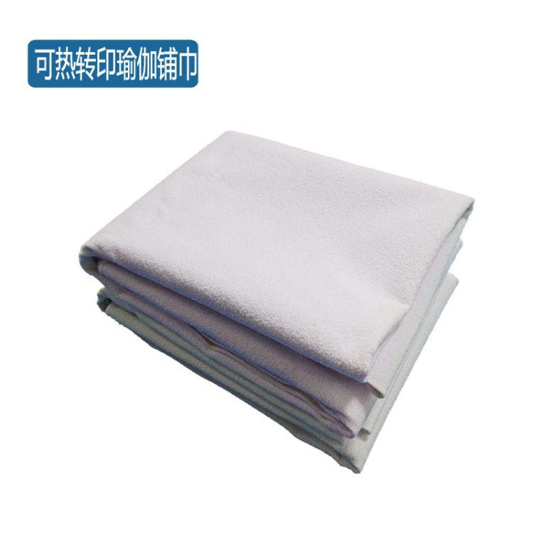 可热转印印花白色蚂蚁布乳胶防滑瑜伽铺巾机洗环保高温瑜伽毯