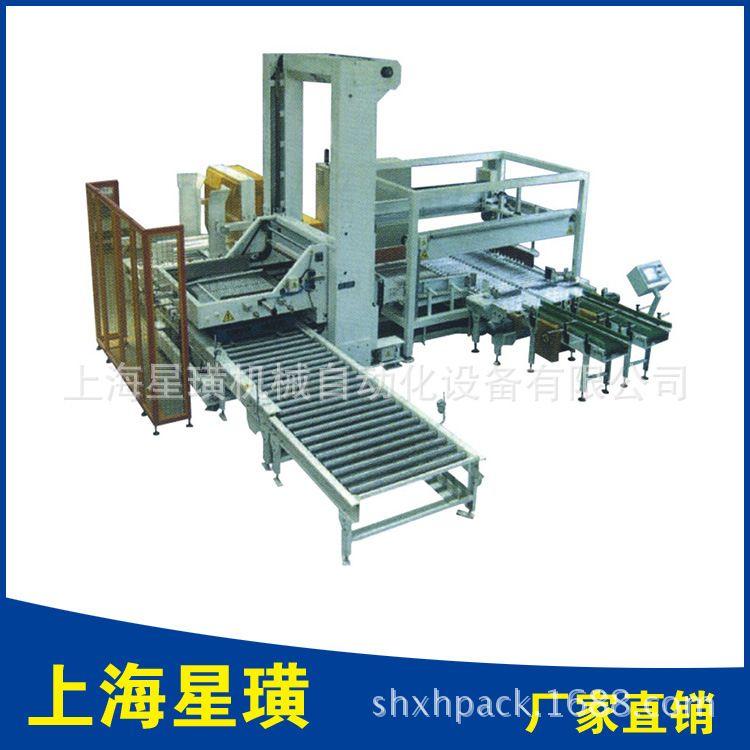 大袋高位码垛机 自动化堆垛机 自动化包装流水线