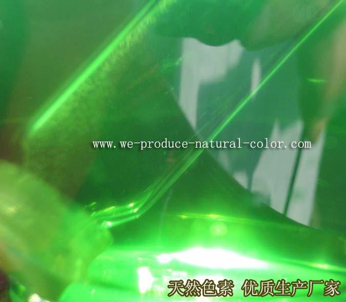 叶绿素铜钠盐,水果罐头、蔬菜罐头、鱼罐头等食品添加剂、着色剂