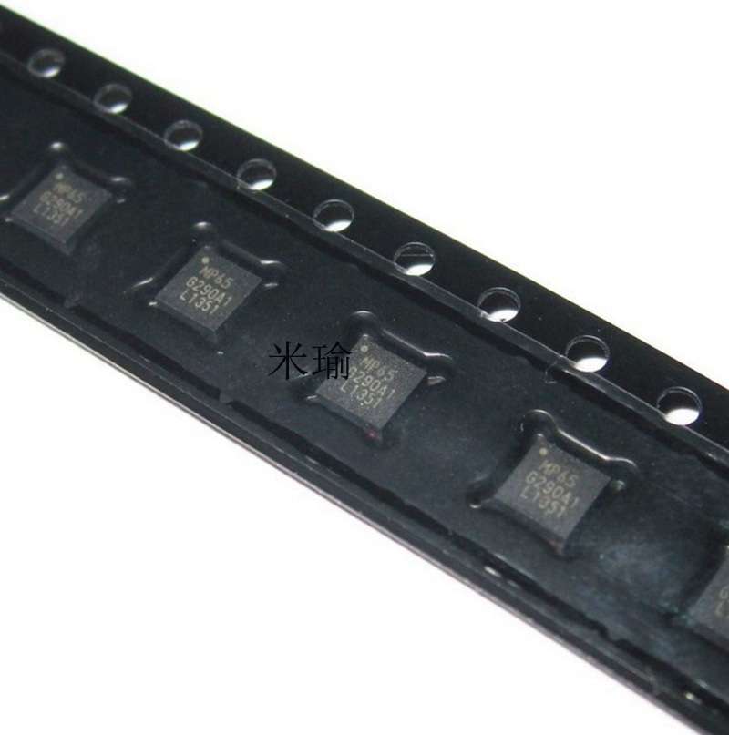 MPU-6500 原装现货 特价!MPU6500 加速传感器6轴陀螺仪