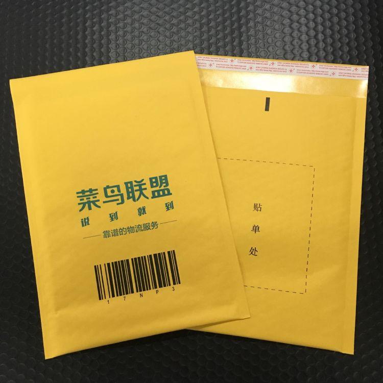黄色牛皮纸气泡袋 气泡信封袋 气泡信封报关袋快递包装