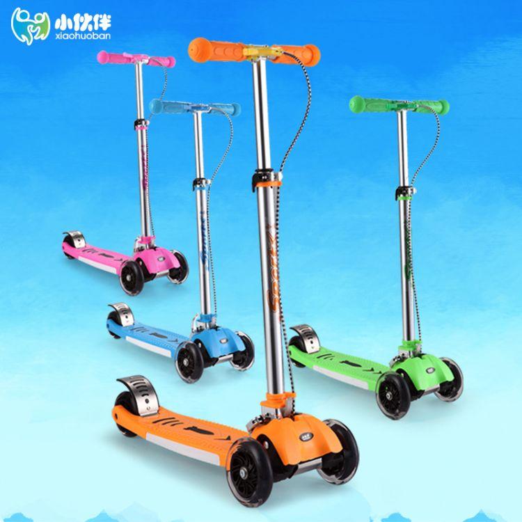 儿童滑板车三轮摇摆车滑滑车四轮闪光折叠加宽3岁小孩踏板车厂家