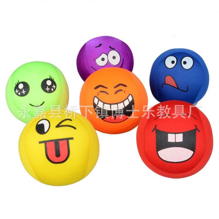 儿童可爱卡通动物笑脸沙包彩色笑脸手抓球投掷软海绵泡沫颗粒沙包
