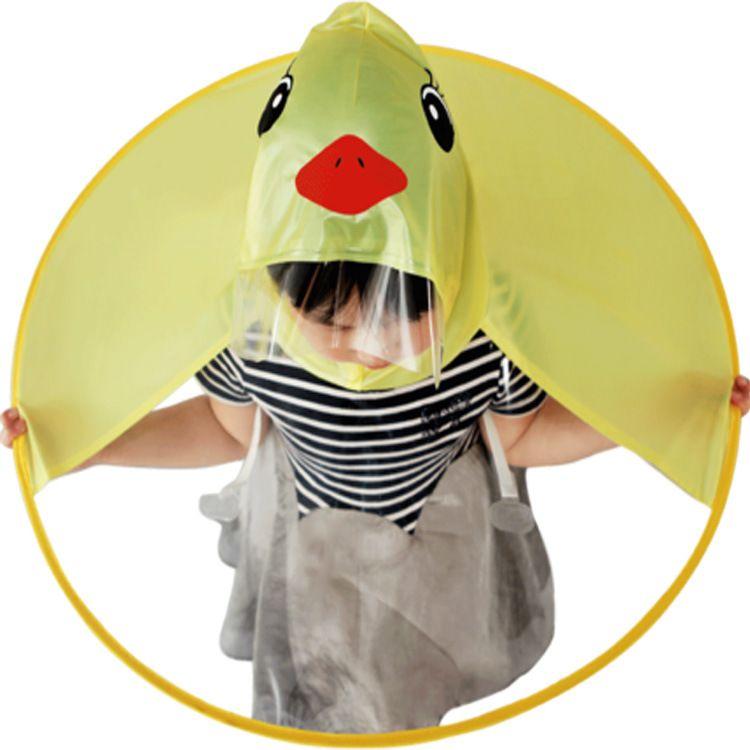 抖音同款飞碟雨衣 小黄鸭飞碟伞雨帽 儿童斗篷式无骨透明防水雨披