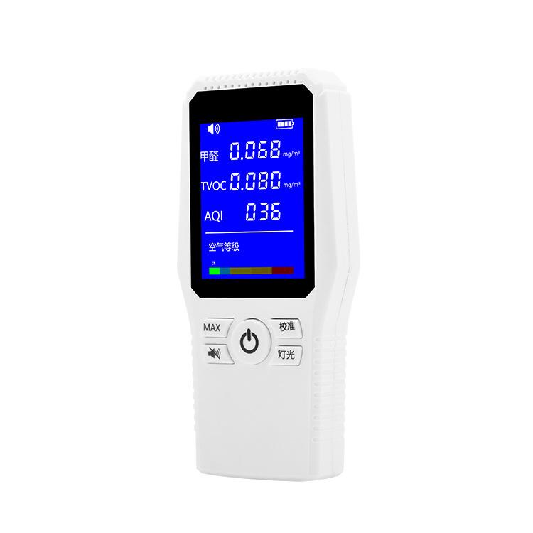 KQ101甲醛检测仪TVOC空气质量探测仪手持式气体24小时实时监测