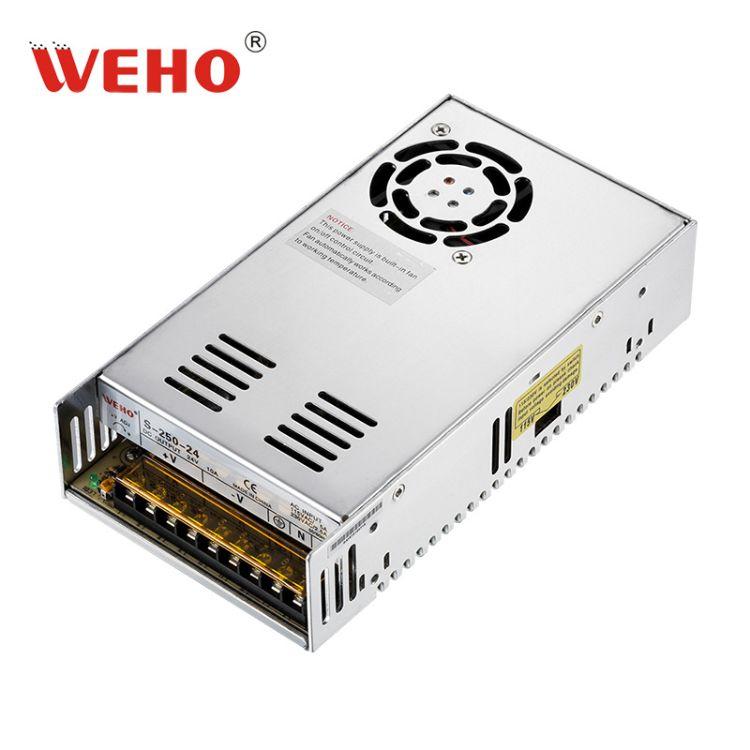 WEHO单组LED开关电源CE认证S-250-12电源