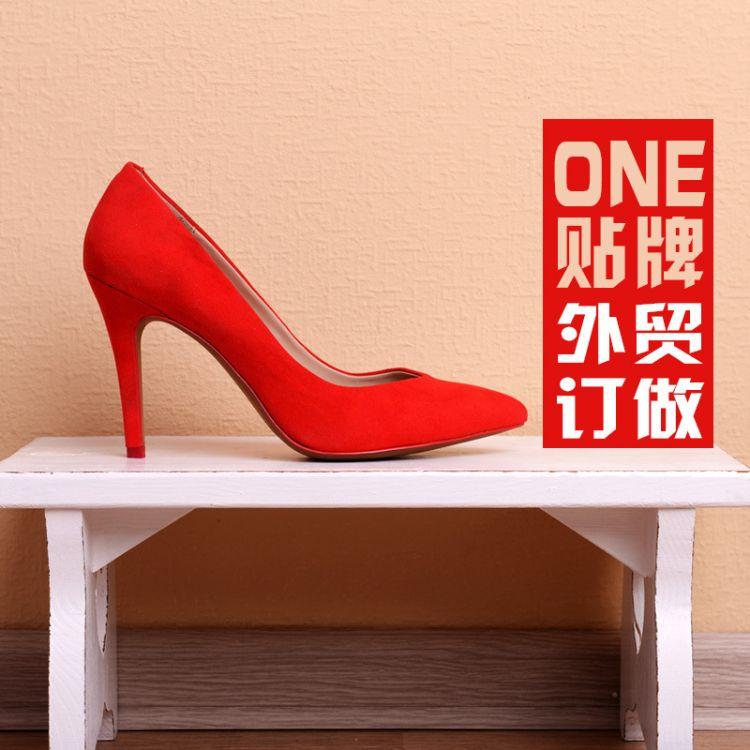 【淘工厂】女鞋订做OEM贴牌代工鞋靴订做来图样定做品牌外贸工厂