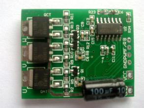 厂家直供 无刷直流电机12V 60W