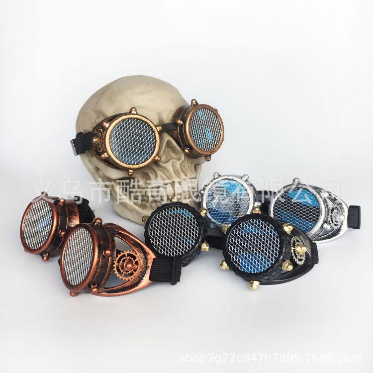 蒸汽朋克齿轮铆钉眼镜复古护目镜框架眼镜COS道具