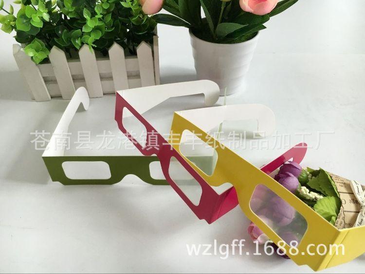 3d眼镜 两个镜片透明3d眼镜 光分离3d眼镜 透明镜片眼镜