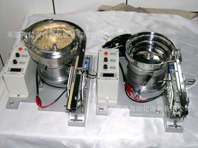 电子组合振动盘 产品振动盘 振动盘