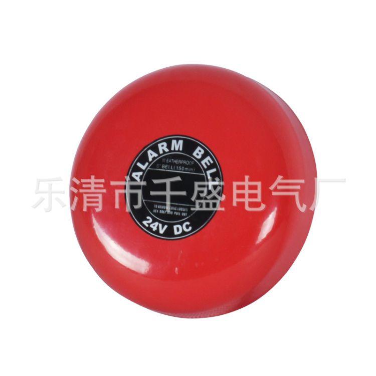 上海稳谷   JL无线遥控电铃 消防警铃  火灾报警器  学校电影院工厂消防电铃