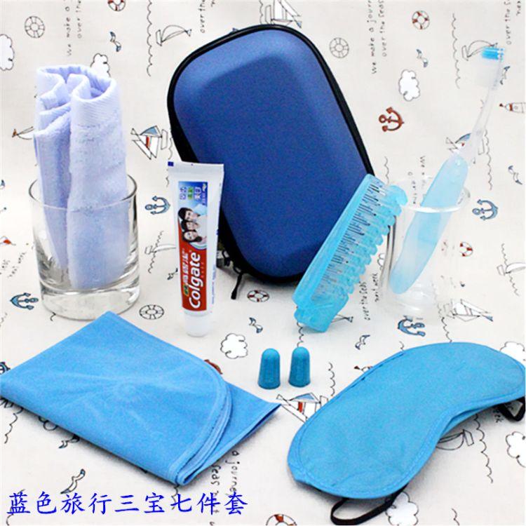 航空用品旅行三件套装商务出差便携旅游旅行三宝套装定制LOGO逸妍IYAN