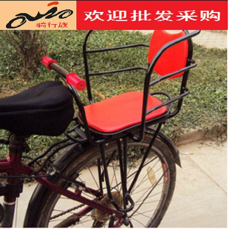 新款宝宝加厚座椅加大后置儿童安全后座自行车电动车通用儿童座椅