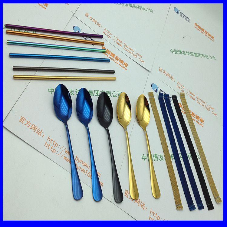 纳米喷镀、纳米喷漆材料及加工、纳米喷漆打样及技术、仿金银