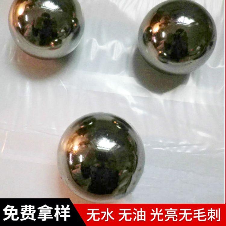供应50mm硬质抗弯曲合金钢球 耐磨小型合金钢球批发