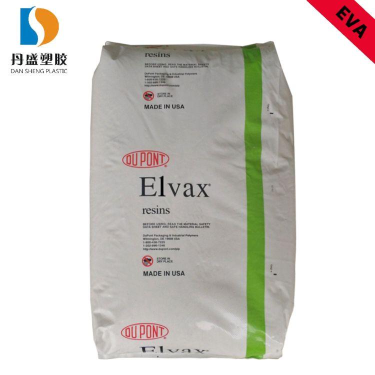 食品级EVA美国杜邦40W热熔胶增韧级透明级电线护套用料