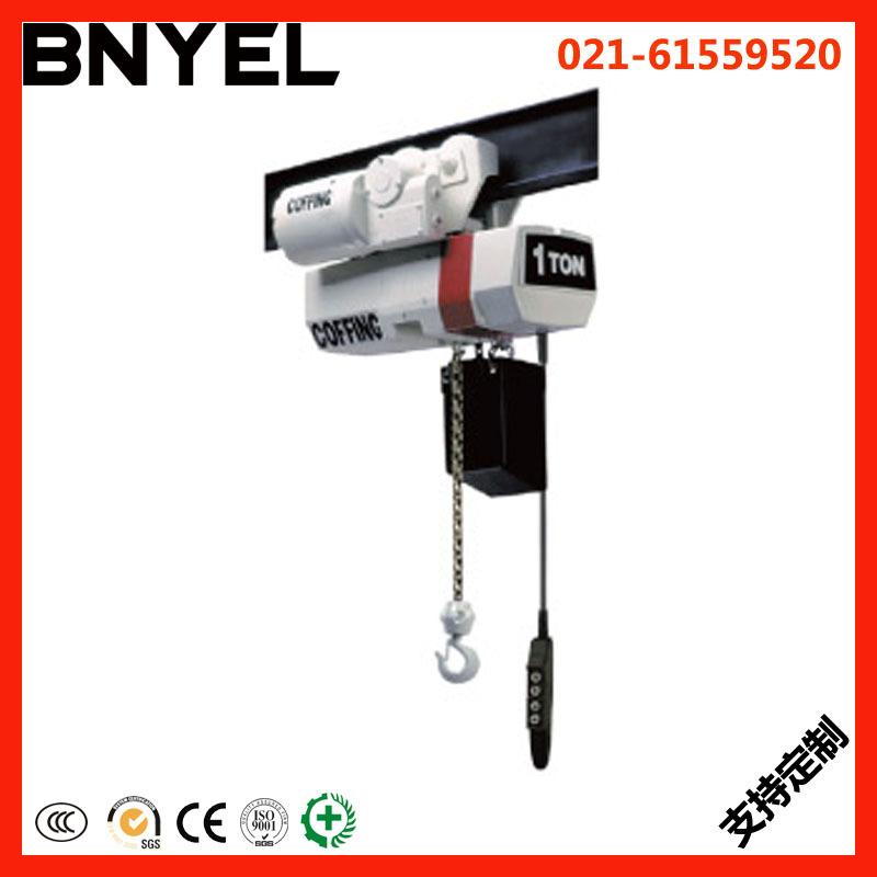 耶鲁EC集成悬挂电动环链葫芦  美国耶鲁电动环链葫芦