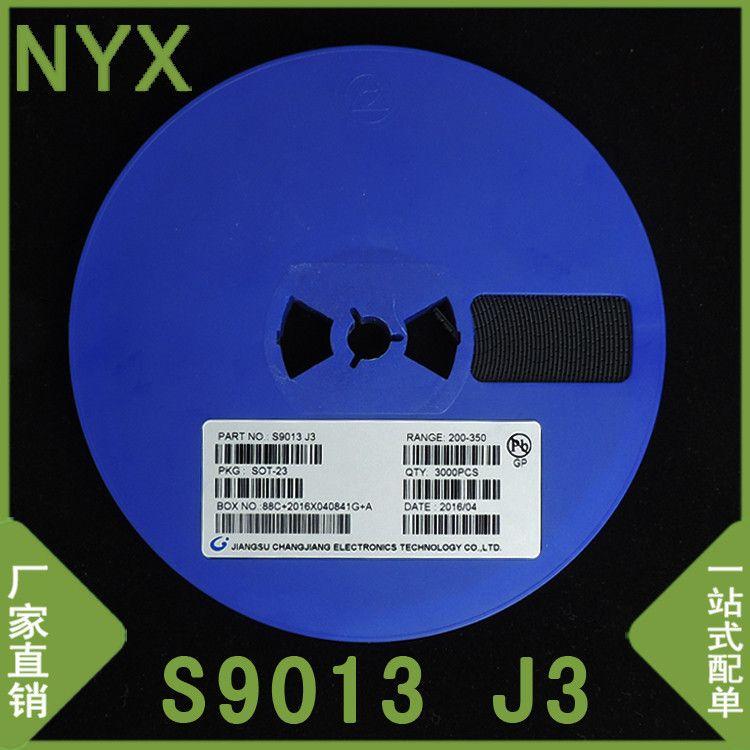 贴片三极管 S9013 丝印J3 SOT-23 三极管厂家直销 优势现货