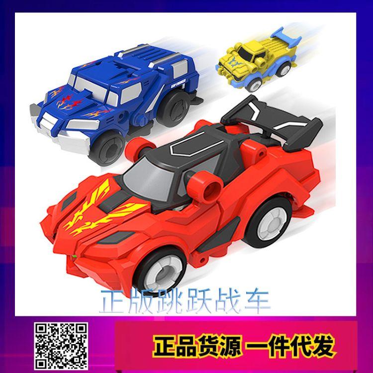 正版弹跳跃变形战士玩具全套正版魔幻变形车神3天渊钢铁巨神4