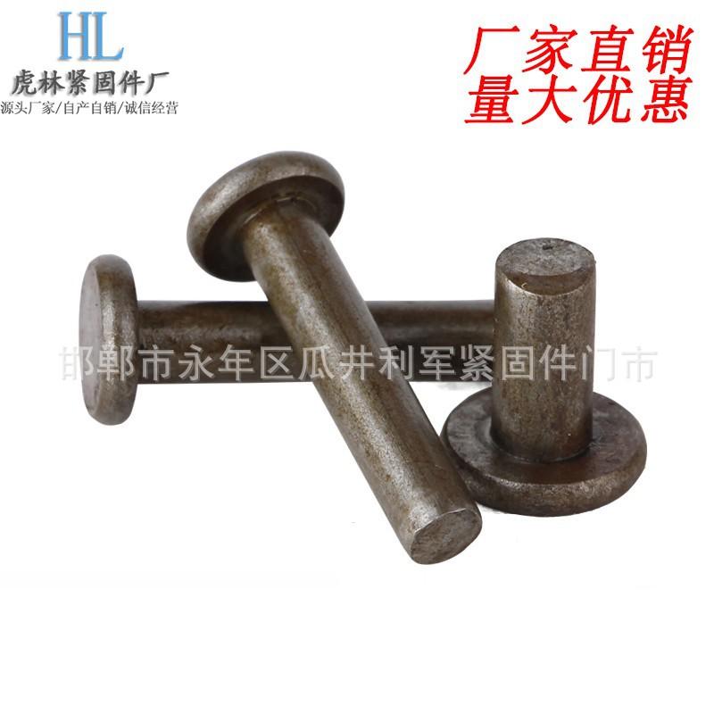 GB109平头铁铆钉 平头实心铆钉铁本色铆钉 手敲打式铆钉铁铆钉厂家