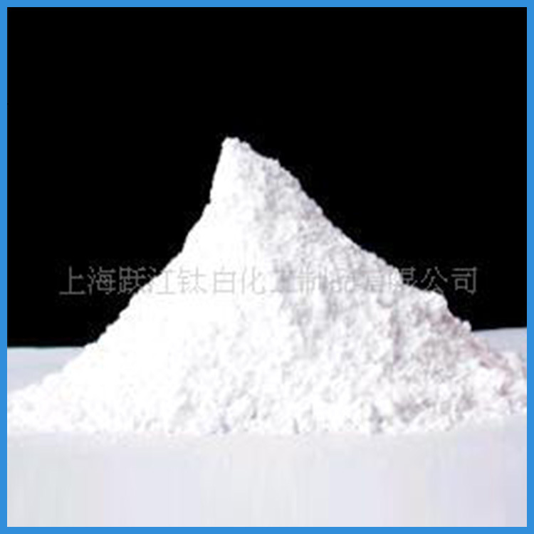厂家特价批发优质立德粉B311 出口专用不溶于水立德粉