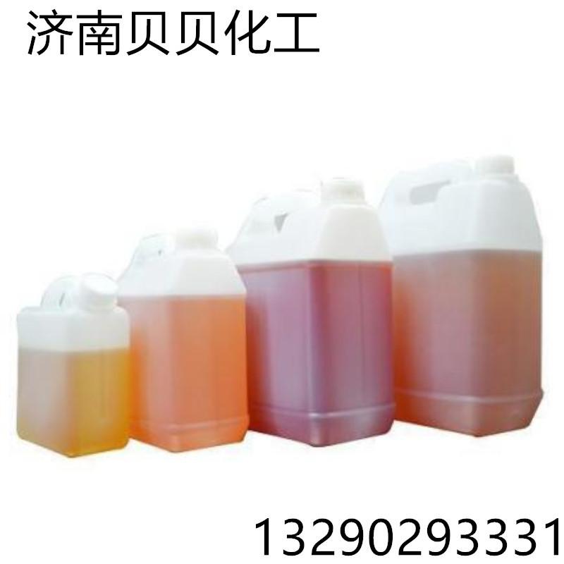 各种工业食用香精油溶性水溶性乳化粉末香精直销