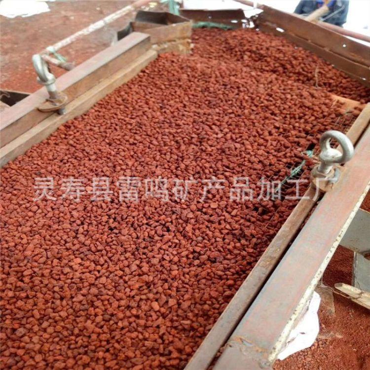 雷鸣供应 多肉栽培专用3-6mm红色火山石颗粒 现货