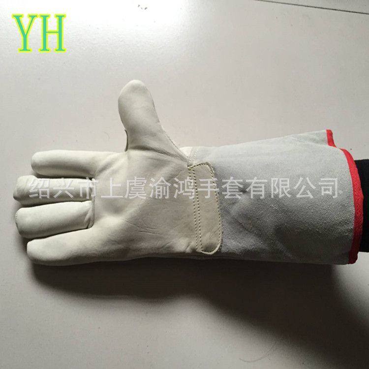 厂家供应防寒保温防冻劳保手套 实验室耐低温冷库防护皮液