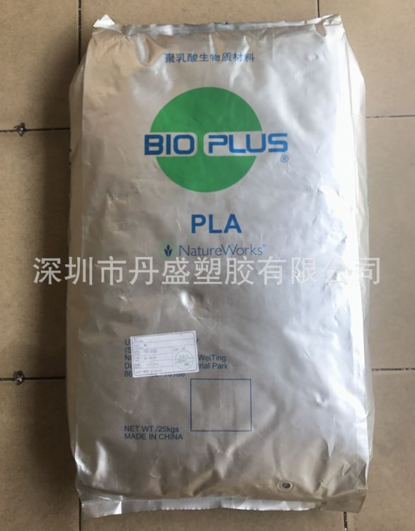 聚乳酸PLA/美国NatureWorks/4032D挤出级吹膜级 3D打印耗材原料