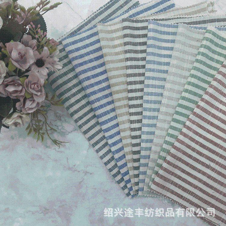 工厂直销棉麻条竹节条子布仿麻棉麻面料清新童装女装衬衫面料