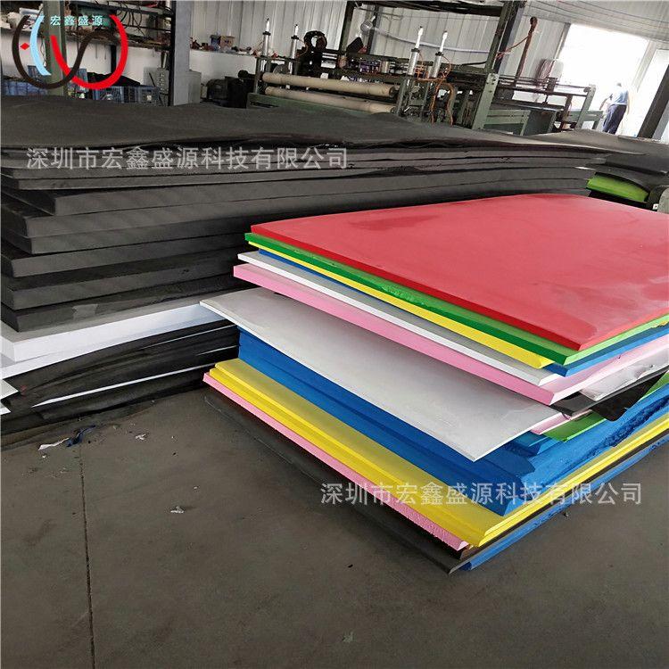 深圳厂家批发EVA彩色原材料 片材 剖片各种颜色加工 量大重优