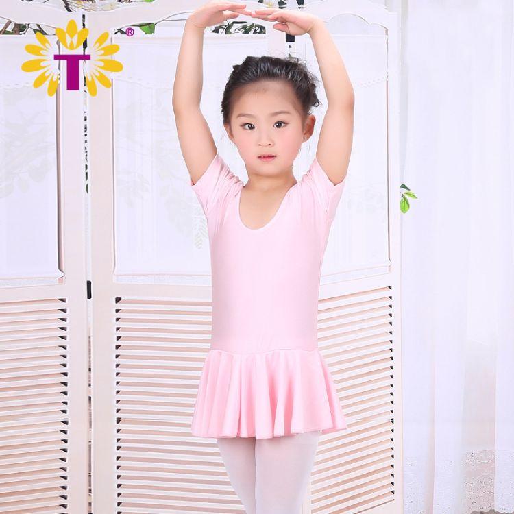 热销氨纶儿童演出服 芭蕾舞裙 舞台表演服 女童舞蹈演出服练功服