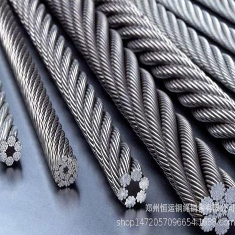 限时促销电梯钢丝绳 高盛10mm不锈钢钢丝绳大量现货供应价格优惠