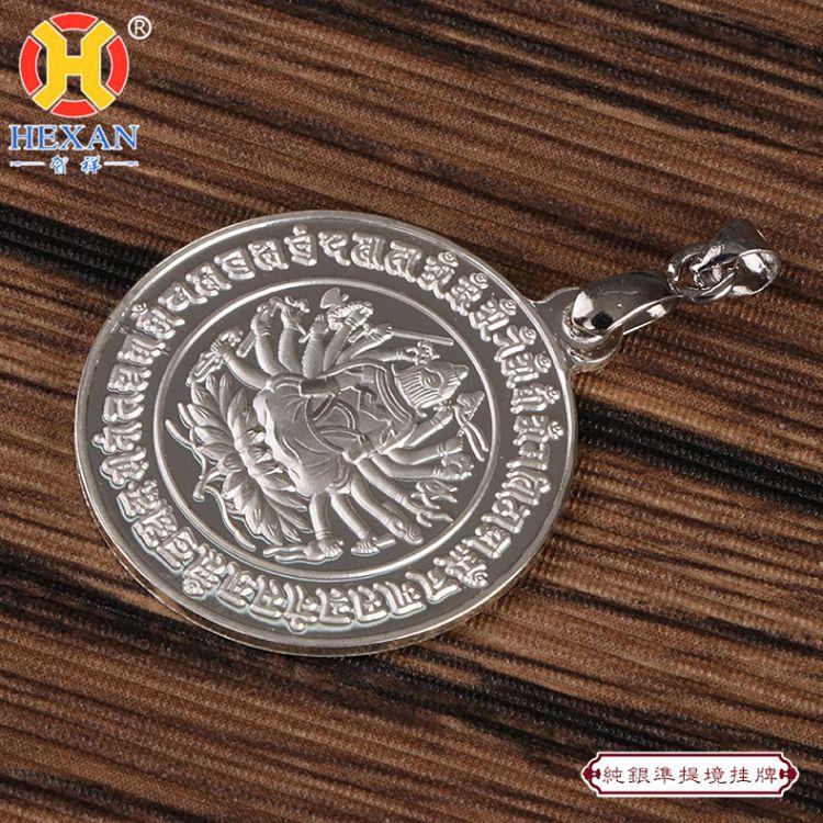 厂家批发藏传佛教用品 纯银准提镜挂牌吊饰男 吊坠女项链