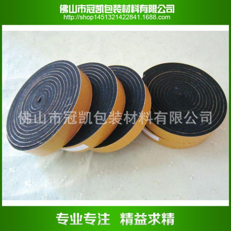 冠凯 eva包装盒内衬材料 优质彩色海绵eva材料