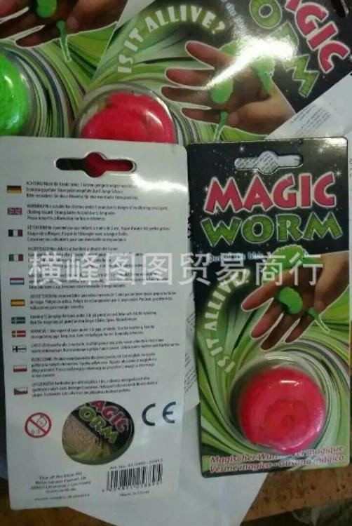 神奇魔术毛毛虫  海马蠕虫magic worms欧美流行儿童玩具英德日法