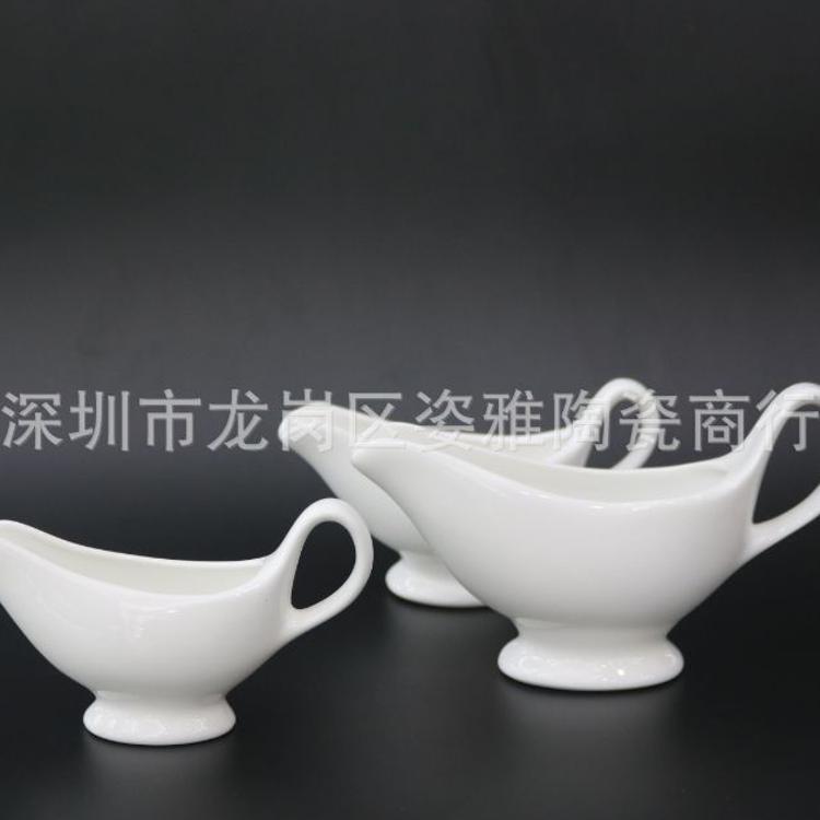 热销 酒店饭店陶瓷餐具批发 西餐牛排专用汁斗 安士壶 可印logo