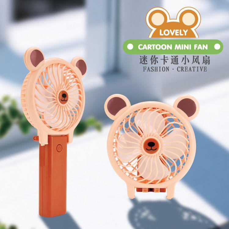 卡通usb充电风扇 学生宿舍折叠网罩小熊手持便携式创意迷你风扇
