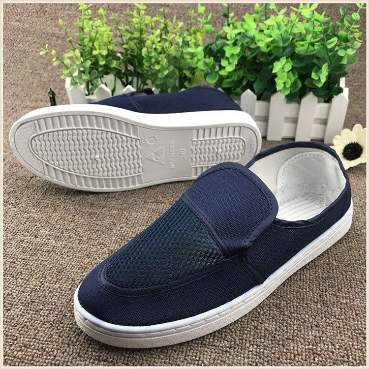 蓝色防静电鞋网面透气静电鞋 电子厂无尘室洁净鞋 ESD工作鞋PVC底
