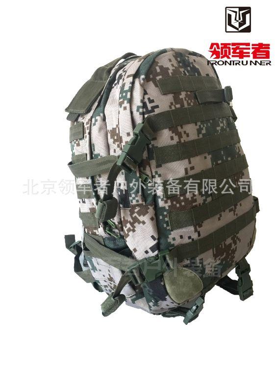 06A作训包15式作训包战术双肩包单兵携行具07迷彩包